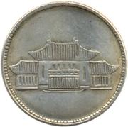 2 Jiao -  reverse