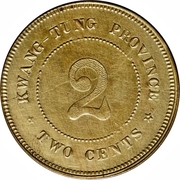 2 Cents – reverse