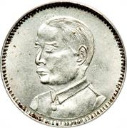1 Jiao - Sun Yat-sen – obverse