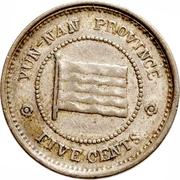 ½ Jiao / 5 Cents – reverse