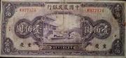 100 Yuan (Farmers Bank of China) -  obverse