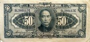 50 Dollars (Provisional issuer) – reverse
