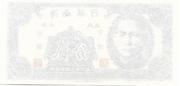 2 Cents (Hainan Bank, Provincial) – reverse