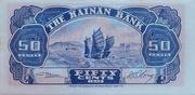 5 Chiao (Hainan Bank, Provincial) – reverse