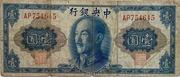 1 Yuan -  obverse