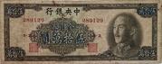 500 000 Yuan (Gold Yuan) -  obverse