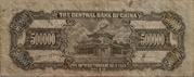 500 000 Yuan (Gold Yuan) -  reverse