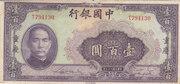 100 Yuan (Bank of China) – obverse