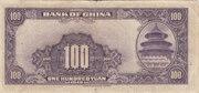 100 Yuan (Bank of China) – reverse