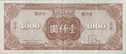 1,000 Yuan -  reverse