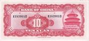 10 Yuan (Bank of China) -  reverse