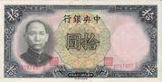 10 Yuan (The Central Bank of China) -  obverse