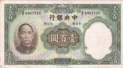 100 Yuan -  obverse