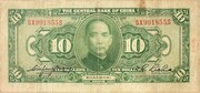 10 Dollars -  reverse