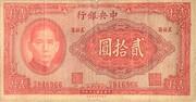 20 Yuan -  obverse