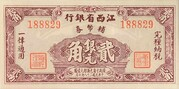 2 Chiao (The Kiangsi Provincial Bank) – obverse