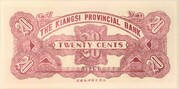 2 Chiao (The Kiangsi Provincial Bank) – reverse