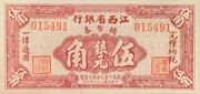 5 Chiao (The Kiangsi Provincial Bank) – obverse