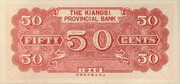 5 Chiao (The Kiangsi Provincial Bank) – reverse