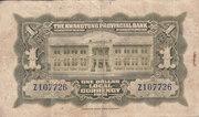 1 Dollar (Kwangtung Provincial Bank) – reverse