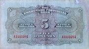 5 Yuan (Kwangtung Provicial Bank) -  reverse