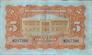 5 Yuan (Kwangtung Provicial Bank) – reverse