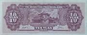10 Yuan (Kwangtung Provicial Bank) – reverse
