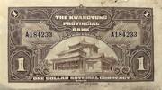 1 Dollar (Kwangtung Provincial Bank) -  reverse