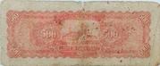 500 Yuan (Chinese Soviet Republic) – reverse