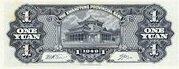 1 Yuan (Kwangtung Provincial Bank) -  reverse