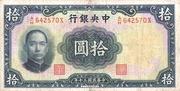 10 Yuan -  obverse