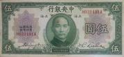 5 Dollars (Central Bank of China) -  obverse