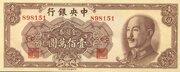 1,000,000 Yuan -  obverse
