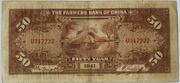 50 Yuan -  reverse
