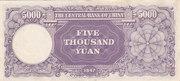 5000 Yuan – reverse