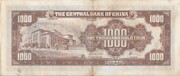 1,000 Gold Yuan – reverse