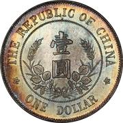 1 Yuan / 1 Dollar (Founding of the Republic: Li Yuanhong; type 1) – reverse