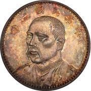 """1 Yuan (Pattern; proposed """"Fat Man dollar"""") – obverse"""