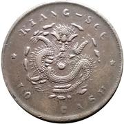 10 Cash - Guangxu (Kiang-See) – reverse