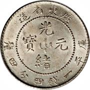 1 Mace and 4.4 Candareens - Guangxu (Guangdong, 2nd type) – obverse