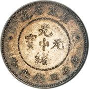 3 Mace 6 Candareens - Guangxu (Guangdong, 2nd type) – obverse