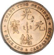 7 Mace 3 Candareens or 2 Candareens - Guangxu (Guangdong, 1st type) – obverse