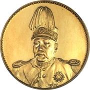1 Yuan / 1 Dollar (Pattern; Founding of the Republic: Yuan Shikai; gold) – obverse