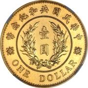 1 Yuan / 1 Dollar (Pattern; Founding of the Republic: Yuan Shikai; gold) – reverse