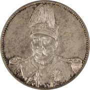 1 Yuan / 1 Dollar (Pattern; Founding of the Republic: Yuan Shikai; silver; tall hat) – obverse