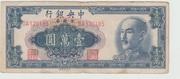 10,000 Gold Yuan – obverse