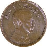 5 Jiao (Pattern; Chiang Kai-shek type; copper) – obverse