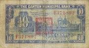10 Cents (The Canton Municipal Bank) – reverse