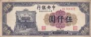 5,000 Yuan (Central Bank of China) – obverse