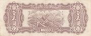 10,000 Yuan (Central Bank of China) – reverse